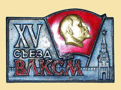 20 стотинки 1999 цена в рублях
